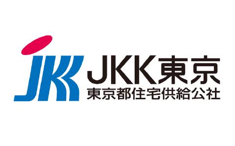 JKK東京 東京都住宅供給公社